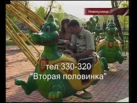 знакомства в новокузнецке для секса с номерами телефона