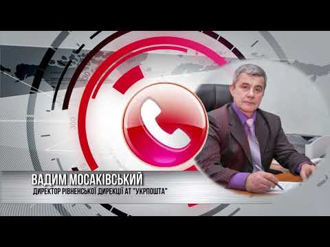 Сфера-ТВ: 200117 YkrPoshta