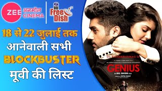 Zee Anmol Cinema 18th To 22nd  July Blocbusters Movie List l DD Free Dish l Zee Anmol Cinema