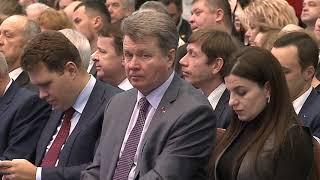 (12+) Конференция регионального отделения партии«Единая Россия»