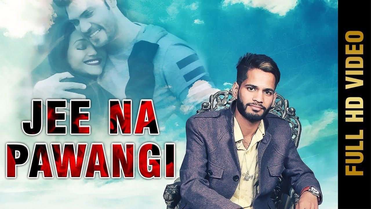 Download JEE NA PAWANGI (Full Video) | MASTER MUNISH BHARDWAJ | Latest Party Songs 2017
