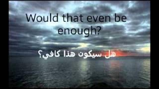 Video Locked away lyrics arabic download MP3, 3GP, MP4, WEBM, AVI, FLV Desember 2017