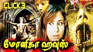 "Tamil New Horror Movie ""MONIGA HOUSE"" CLICK3 HD   Latest New Release Tamil Full Movie"
