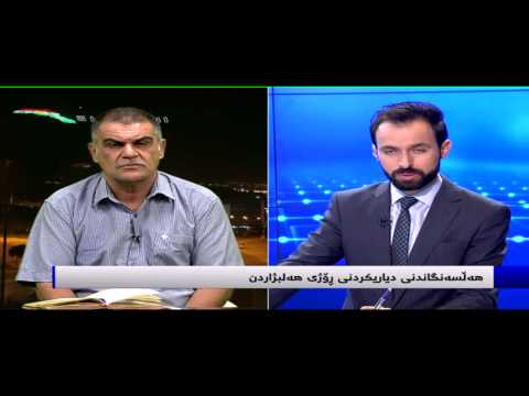 Evaluating of the Election day for conducting public elections in Iraqi Kurdistan Region
