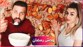 فطورنا اليوم(آرمان باللبن😋)مطبخ ريتشو وننوش في رمضان والأكشن الزوجي👊🤣