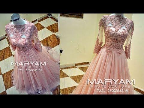 5eeeb4972561d فستان خطوبة منفوش محجبات. Maryam Haute Couture - مريم للأزياء الراقية