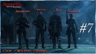 """Resident Evil: Operation Racoon City (Coop) [Серия 7] """"Успешный проект Немезида"""""""