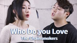 The Chainsmokers - Who Do You Love ft. 5 Seconds of Summer Cover by Highcloud (With Lyrics ...