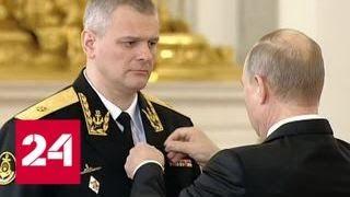Смотреть видео Путин: в Санкт-Петербурге был совершен террористический акт - Россия 24 онлайн
