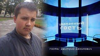 Уважаемый гость - 15 Выпуск (04.10.2016)