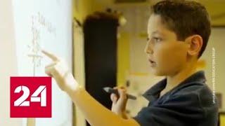 Минпросвещения предлагает запретить мобильные телефоны в школах - Россия 24