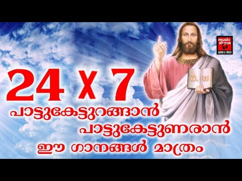 Njanunarumbozhum # Christian Devotional Songs Malayalam 2018 # Superhit Christian Songs
