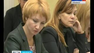 Мораторий на плановые проверки обсудили на встрече с бизнесменами в Смоленске(, 2016-09-29T09:41:37.000Z)
