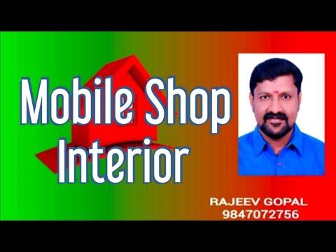 Fresh Mobile Shop Interior Design Ideas Decorating Ideas