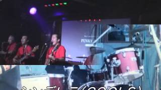 ceels セールス シンデレラ cools copy band