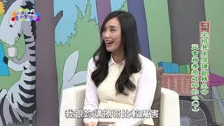 非讀Book臺南愛讀冊第380集第ㄧ段宋怡慧