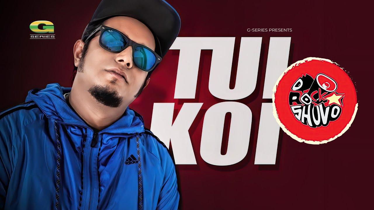 Tui Koi | তুই কই | Shuvo | New Bangla Song 2021 | Music Video 2021