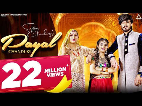 Payal Chandi Ki Lyrics | Renuka Panwar Mp3 Song Download