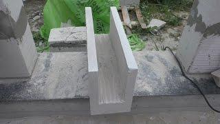 Как сделать U- блок своими руками?(Как сделать U- блок своими руками? Изготовить U- блок можно с обычного блока, который используется для кладки..., 2015-06-29T22:57:36.000Z)
