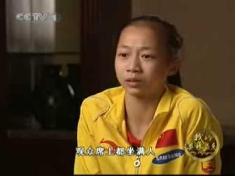 Yang Yilin - My Olympic (我的奥林匹克)