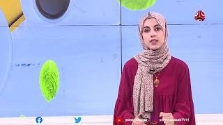 فوائد الصيام الصحية لجسم الإنسان  | رمضان والناس