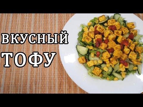 Рецепты смузи /