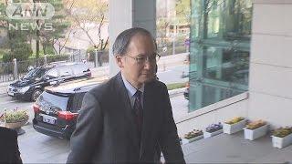 長嶺大使が韓国外務次官と面会 北朝鮮問題など協議(17/04/11)