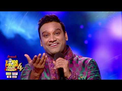 Studio Round   4th Week   Voice Of Punjab Chhota Champ 4   Celebrity Promo   Mon to Thur   8:30pm