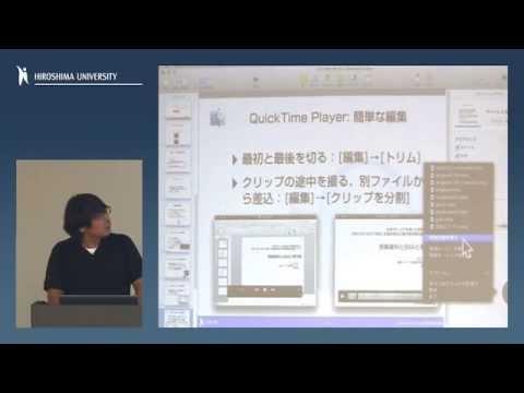 反転授業を実施する際の講義動画の編集・配信方法について