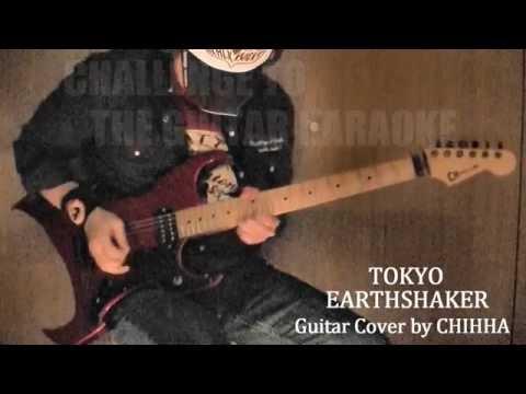 TOKYO / EARTHSHAKER / CHALLENGE TO THE GUITAR KARAOKE #79