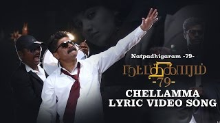 Natpadhigaram - 79 | Chellamma (Sollu Sollu) | Tamil Movie Lyric Video