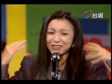 龍兄虎弟音樂教室 來賓:王中平、蘇有朋、千葉美加、王夢麟、張秀卿 EP.084