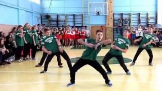 Скачать Танец 9Б