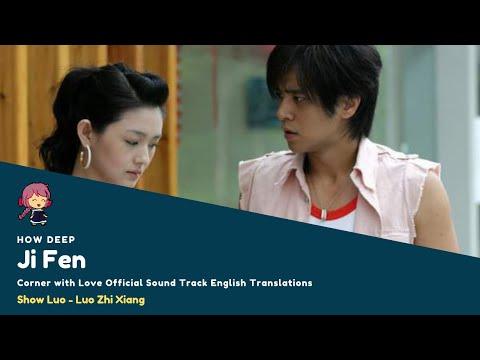 Ji Fen-( How Deep)- Show Luo-English Subbed