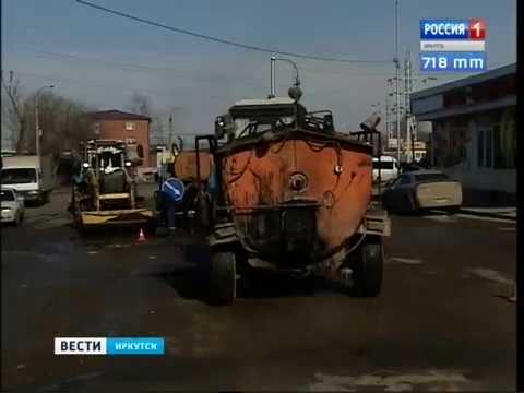 """Дорожный ремонт начался в Иркутске, """"Вести-Иркутск"""""""