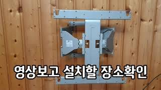 더함 티비 개봉기~!