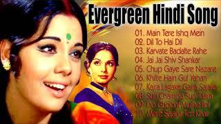 Evergreen Hindi Songs - सदाबहार पुराने गाने | Lata Mangeshkar, Mohd Aziz, Kavita Krishnamurty