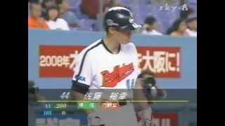 1999.4.18 近鉄vsロッテ3回戦 13/20