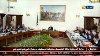 بوتفليقة يترأس إجتماع مجلس الوزراء