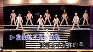 Andy Lau - Everyone Is Number One ( Live ) Mp3
