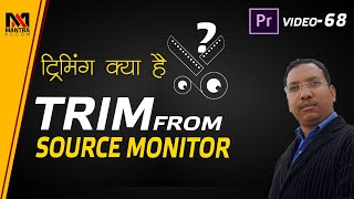 Premiere Pro l Training Tutorial in Hindi I Trim in Source Monitor | 68 Video Editing Mastery Course