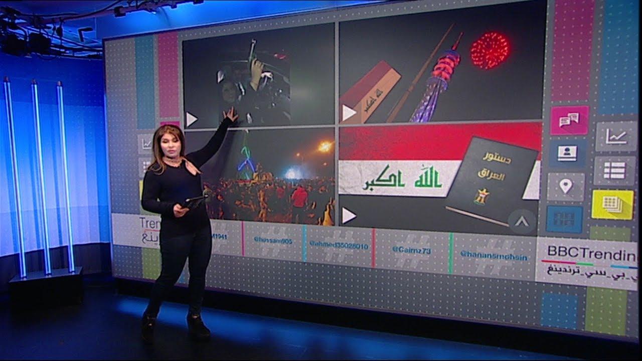 فيديو لنائبة عراقية تطلق النار في الهواء يثير ضجة    #بي_بي_سي_ترندنيغ