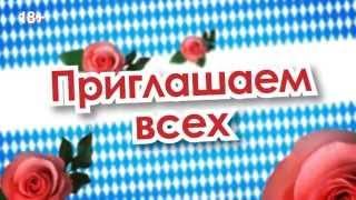 Международный женский день: вечеринка без фартуков в «Максимилианс» Казань, 7 и 8 марта 2015 года