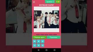 Gambar cover kpop  idol quiz 2018