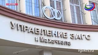 Дагестан  - в тройке регионов с самыми крепкими браками