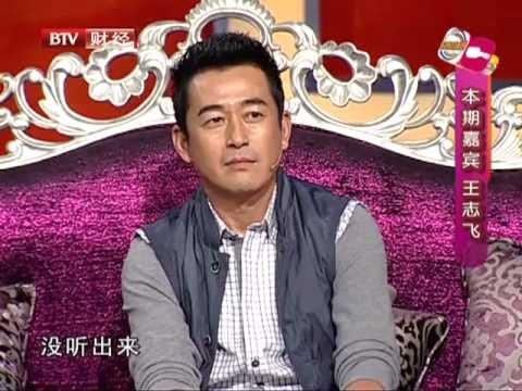 超级访问 20120325:王志飞WangZhifei首次电视访问 爱子私家照独家发布