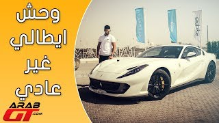 Ferrari 812 Superfast 2018 فيراري 812 سوبر فاست