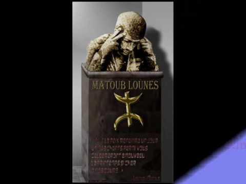 Matoub Lounes'asmi nghil tefra ' les paroles