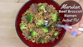 Marukan Instant Pot Beef Brocc…
