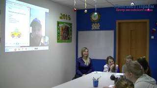 Урок английского по скайпу с носителем языка